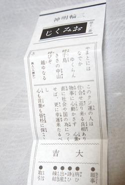 ☆幸せ☆セルフプロデュース