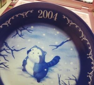 2004年のラスカルのお皿