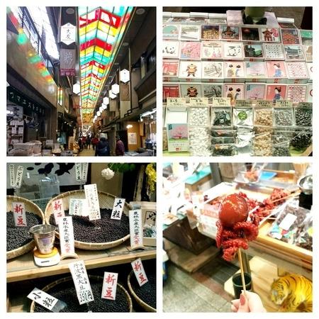 錦市場のお店1