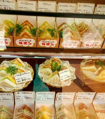 沢山の種類のサンドウィッチ