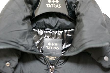 タトラスの内側生地
