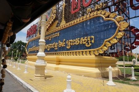 プノンペンのカンボジア王宮
