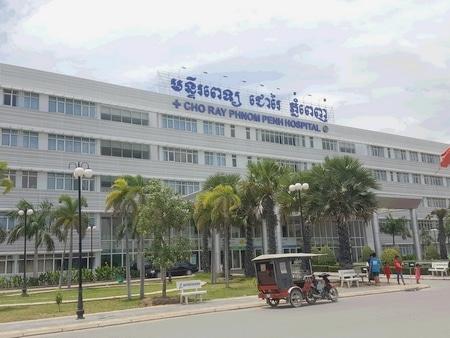 プノンペンにあるベトナム資本の病院