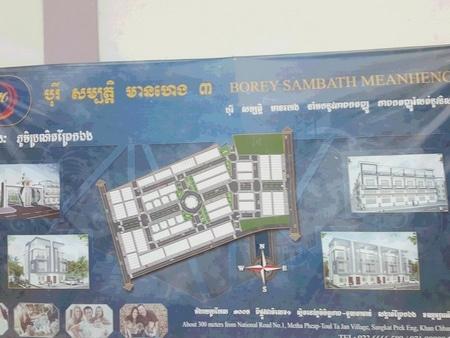 開発中の住宅街の完成予定図