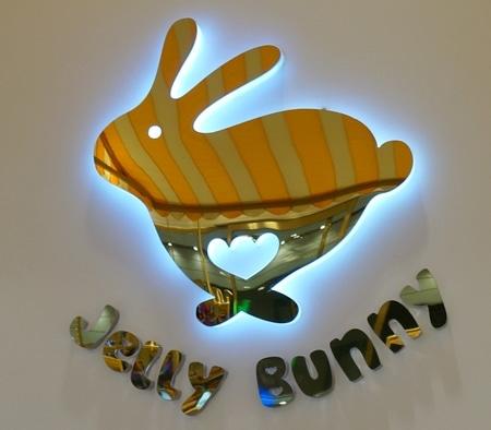 カンボジア空港のJelly Bunny