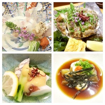 宝塚のお寿司屋さん