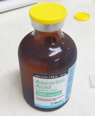 マイラン社の高濃度ビタミンC