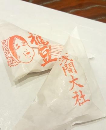 浅間大社の福豆