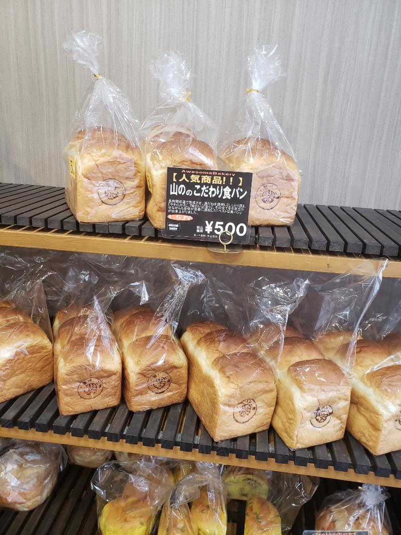 オーサムベーカリーで人気のこだわり食パン