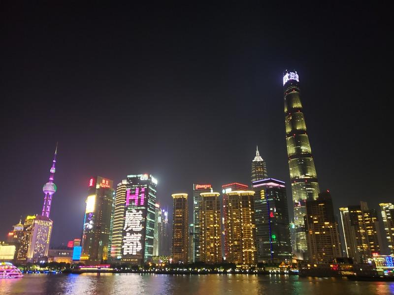 上海中心部の夜景