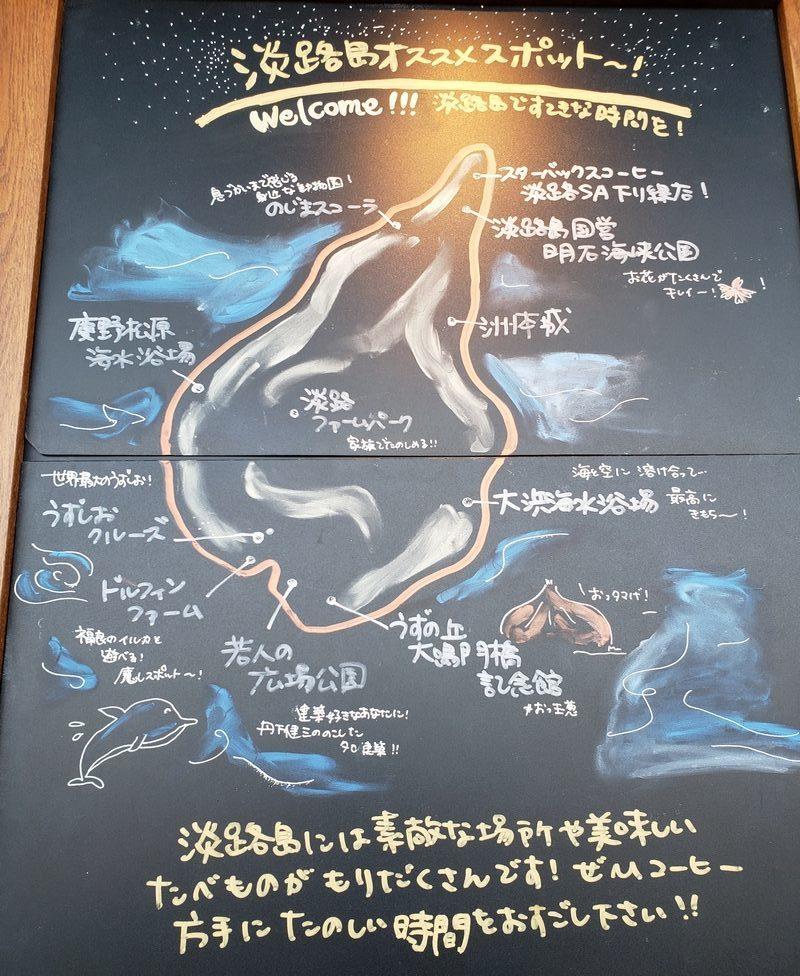 イルカと遊べる淡路島のおススメスポット