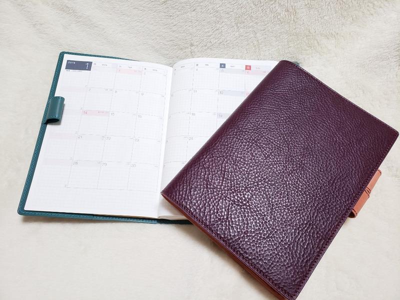 ほぼ日手帳のオーダー革カバー