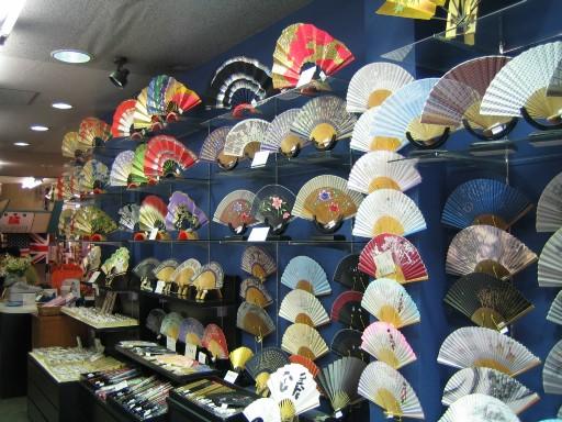 京都で扇子
