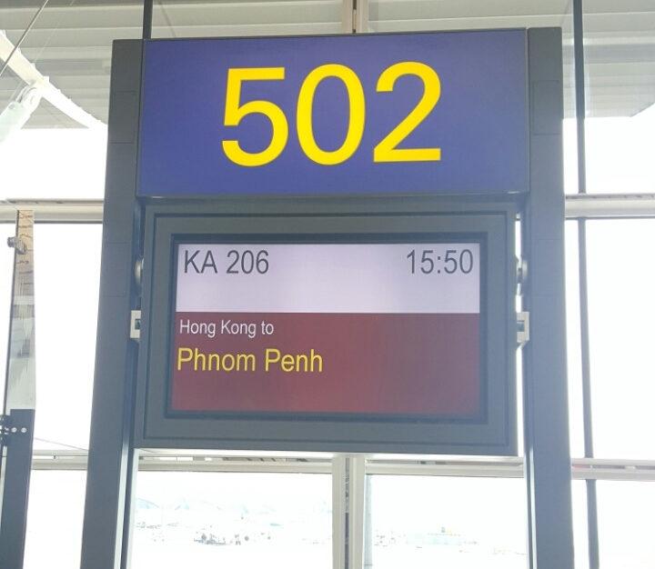 香港発プノンペン行きの飛行機