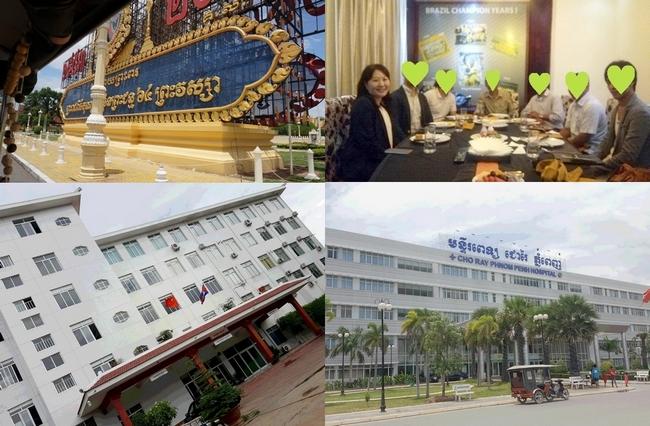 カンボジアの医療機関