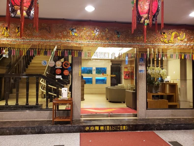 台湾の海鮮料理店